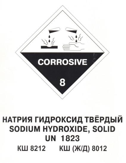 хризотиловый гидроксид магния