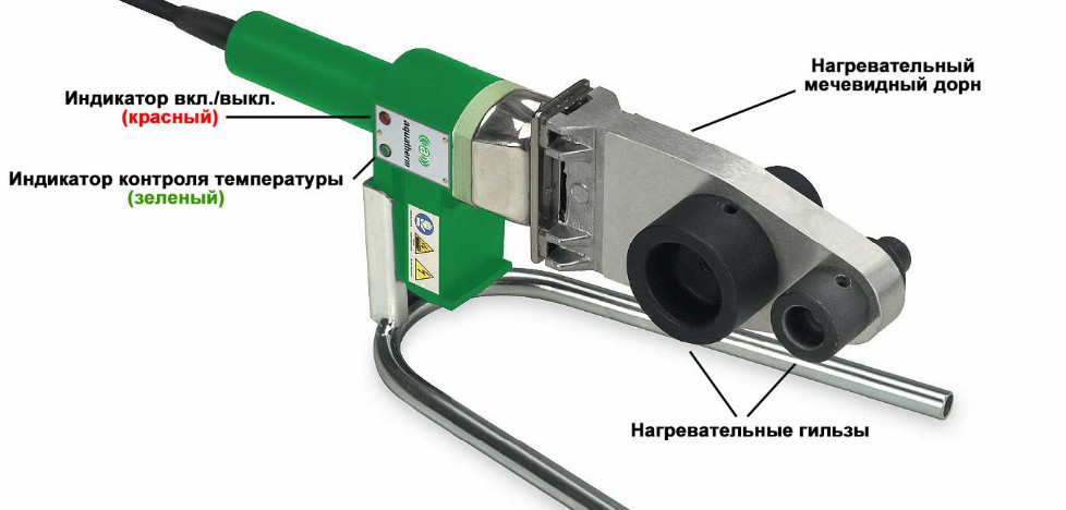 Аппарат для сварки труб из полипропилена