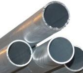Три трубы из дюралюминия